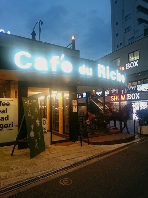 Cafe du Riche - 外観