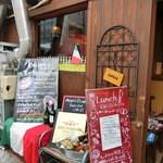 ピッツェリア バル ヴォーノ - お向かいにも別のイタリアンのお店があったりする