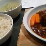 長者原サービスエリア レストラン - 牛タンハンバーグ