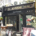 Irish Pub An SOLAS - 外観