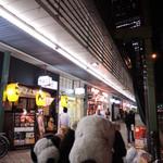 居酒屋鮮道 こんび - つぬっこ&ちびつぬだよ! 今日は天王寺駅近辺ででお友だち3人と飲み会~♪ (あべのハルカスが映る位置で撮影・笑)