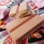 ギフトガーデン - とちおとめキットカット864円