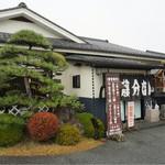 奥藤第ニ分店 -