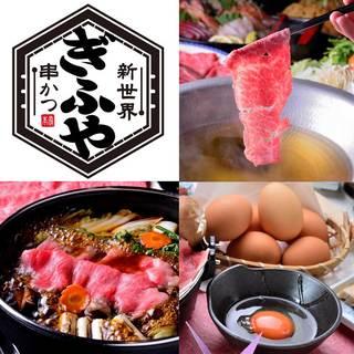 【少し贅沢なお料理】本当に美味しい食材を求めて…。
