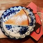akamichi pizza - 本日のデザート(臺焼ゴルゴンゾーラチーズケーキ)300円