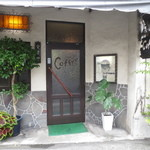 浜喫茶店 - 浜通りにあるので、浜喫茶店・・・