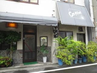 浜喫茶店 - 市堀川沿いに建つ純喫茶
