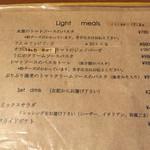 kafeo-tsu- - パスタのメニュー