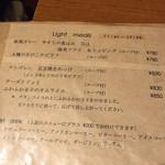 kafeo-tsu- - ご飯系のメニュー