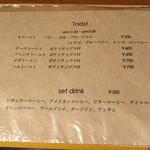 kafeo-tsu- - トーストのメニュー