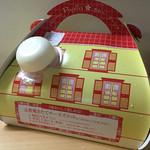 44226585 - チーズソース 210円(税込)