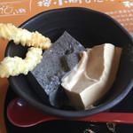 ニーニャニーニョ桜小町 - ゴマプリン
