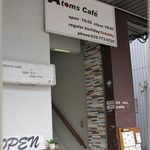 アトモスカフェ -