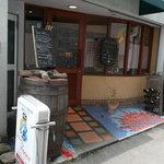 ピッツェリア ファリーナ - 路地裏の隠れ家的イタリアンレストラン♪