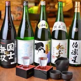 【数量限定】日本各地から仕入れる厳選地酒