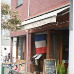 レ・グルモンディーズ cafe & bar -