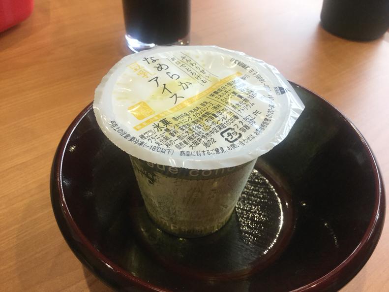 無添 くら寿司 西尾店