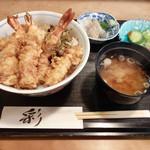 天ぷら丸中 -