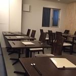 日本料理 花坊-hanabo- - 最大20名程で貸切も可能です。