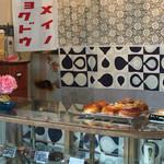 カメイノ食堂 - ここでお会計をします。              ショーケースの上には手作りパンも! テイクアウト用のお菓子も置かれています!