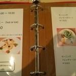 SHIROUZU COFFEE 警固店 - モーニングメニュー