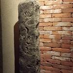 44236631 - 入口の石柱