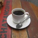 チャタンコーヒー カフェストリート - 「ホットコーヒー」です。