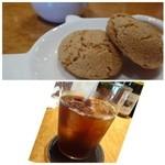 糀ナチュレ - 小菓子とアイスコーヒー