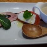糀ナチュレ - 前菜2・・安納芋・栗・甘酒のスープ、カプレーゼ・黒豚のロースト。