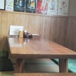 お食事処・味処 やまびこ - 小上がり席