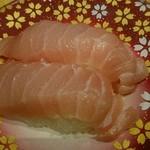氷見回転寿司 粋鮨 - メジマグロトロ