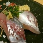 氷見回転寿司 粋鮨 - 鯵