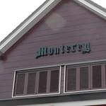 レストラン モントレー - 看板