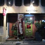 FOOTBALL CAFE CAMP NOU - JALcityhotelの裏側です