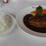 レストラン モントレー - H27年11月、ジャンボハンバーグステーキセット(2,650円)