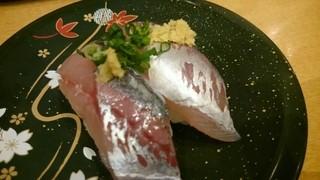氷見回転寿司 粋鮨 富山店 - 鯵