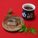 吉廼家 - 伝統の味。さばのあぶり鮨