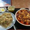 紫宏圓 - 料理写真:麻婆ラーメン、五目チャーハン定食。