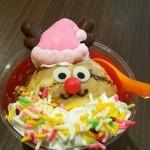 サーティワンアイスクリーム - クリスマスハッピードール トナカイ