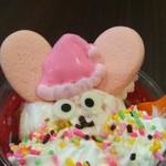 サーティワンアイスクリーム - クリスマスハッピードール うさぎ
