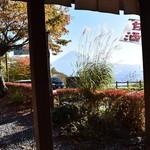 天下茶屋 - 店内からの風景