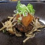 Natural 和 dining わしん - 和心ランチ御膳「きのこの和風おろしハンバーグ」