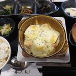 Natural 和 dining わしん - 和心ランチ御膳「秋鮭と豆腐の味噌グラタン」