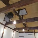 Natural 和 dining わしん - 2Fの天井は高いです♪