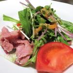 喰心-meat Dining- - 黒毛和牛の冷しゃぶサラダ