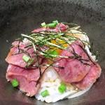 喰心-meat Dining- - 山形牛イチボのしゃぶしゃぶユッケ丼