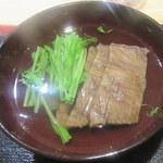二條 葵月 - 牛肉と大根の吸物
