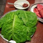 八輪 - 巻き野菜 350円