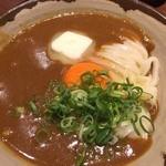 香川 一福 - カレーうどん+玉子