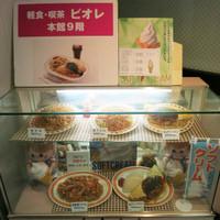 ビオレ-井筒屋小倉店 9階 ビオレ